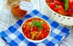 Заправка из томатов и перца на зиму рецепт