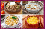 Как готовить и вкусно и полезно