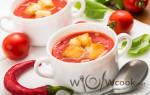 Как приготовить гаспачо холодный суп