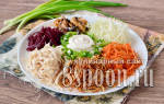 Вкусный и простой салат на праздничный стол