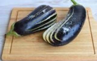 Как избавить от горечи баклажаны