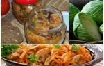 Как приготовить солянку с грибами и капустой