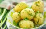 Желтая картошка какой сорт