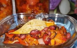 Заготовки на зиму рецепты салаты с фасолью