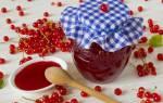 Желе из красной смородины как сделать