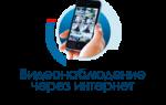 Интернет для дачи в москве интернет магазин